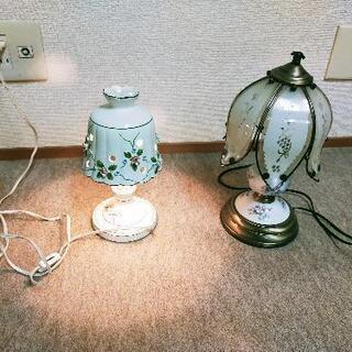ランプ  2個  無料  譲ります