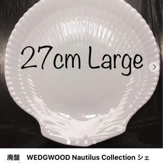 廃盤 WEDGWOOD Nautilus Collecti…