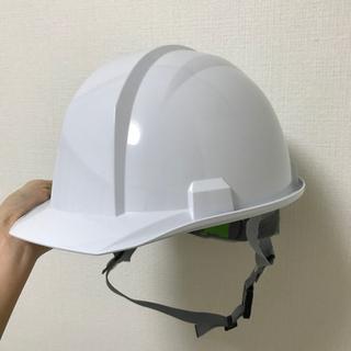 防災用 ヘルメット 白色