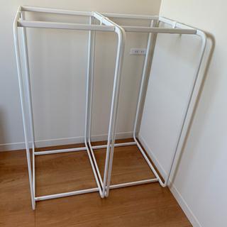 IKEA アルゴート 洋服ラック 押し入れ収納 2つセット