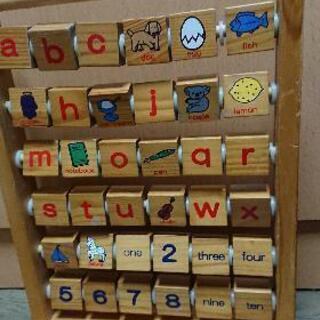 木製玩具  アルファベット 単語  おもちゃ