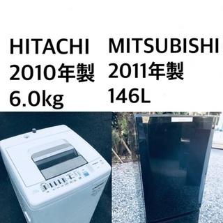 ★⭐️送料・設置無料★新生活応援・家電セット!冷蔵庫・洗濯…
