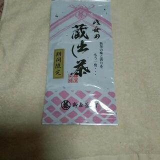 【ネット決済・配送可】煎茶