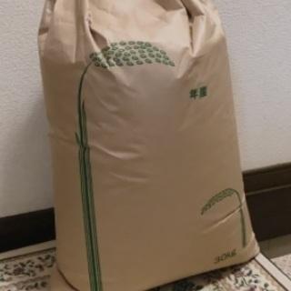 【ネット決済・配送可】美祢市産古米 30kg
