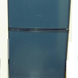 冷蔵庫 三洋 ★It's SR-9A(TB) 86L 0円 無料