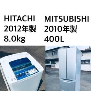 ★⭐️送料・設置無料★8.0kg大型家電セット☆冷蔵庫・洗…