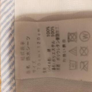 ベビー用 防水シーツ − 神奈川県