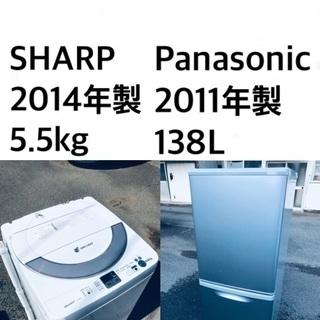 ★⭐️送料・設置無料★処分セール!超激安◼️冷蔵庫・洗濯機…