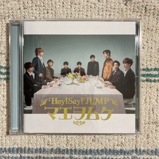 Hey!Say!JUMP マエヲムケ〈通常盤/初回プレス仕…