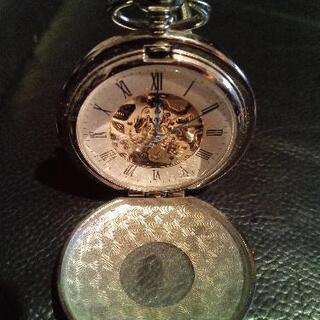 【ネット決済】懐中時計