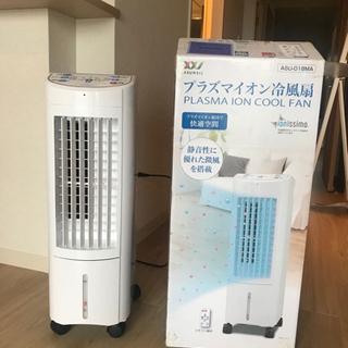 冷風扇/Cooler Fan