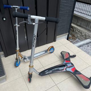 【ネット決済】Jdrazor キックボードと3輪キックボード2台セット