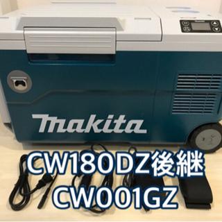 新品未使用品 マキタ 充電式保冷温庫 CW001GZ(青) 40v 18v対応 ※本体のみ