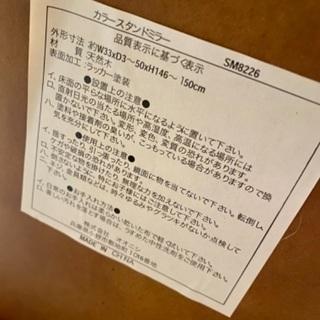 鏡・姿見1000円 - 家具