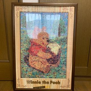 ディズニー クマのプーさん 57×78cm  ジグソーパズル完成品