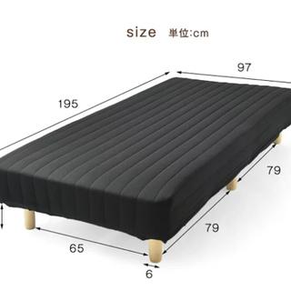 【ネット決済】シングルベッド 足付きマットレス