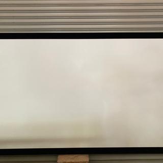 プロジェクタースクリーン 92 インチ(超短焦点/4K/フルHD対応)