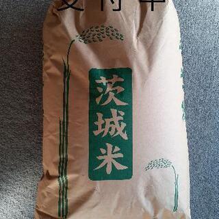 ⑤令和2年の米 籾付き 25kg
