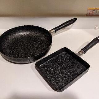 【譲先決定】フライパン 卵焼き器 セット