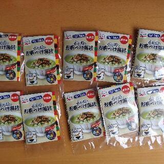 【B】永谷園のお茶漬け海苔 10袋
