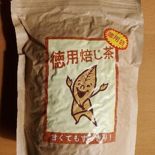 【S】徳用大袋 焙じ茶 ほうじ茶 250g (B4サイズ)