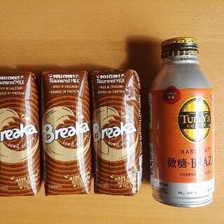 【S】加糖コーヒー 4つセット