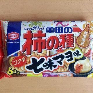 【B】亀田の柿の種 七味マヨネーズ味 6袋入り