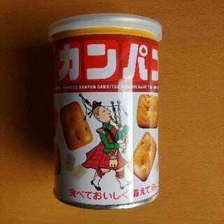 乾パン カンパン