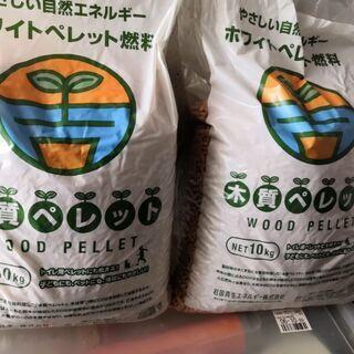 ホワイトペレット燃料 10キロ+開封済み(―300g程度)