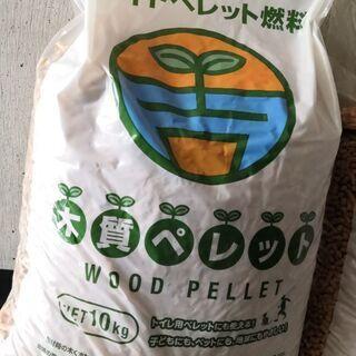 ホワイトペレット燃料 10キロ+開封済み(―300g程度) - 札幌市
