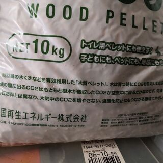 ホワイトペレット燃料 10キロ+開封済み(―300g程度) - 生活雑貨