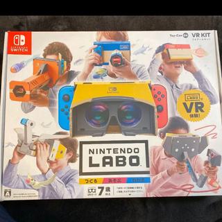 【ネット決済】Nintendo LABO (VRキット)