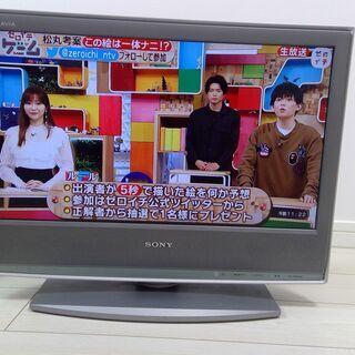 ソニー液晶テレビ  ブラビア 20インチ SONY BRA…