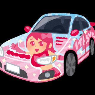 お車の買い替えで今乗ってる車がご不要になる方へ!!
