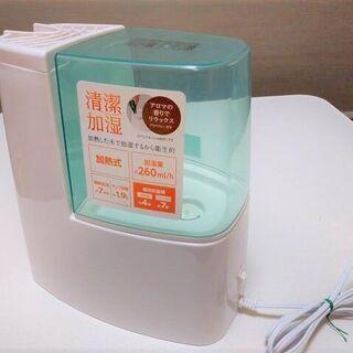 アイリスオーヤマ 加熱式加湿器 タンク容量1.9L SHM…
