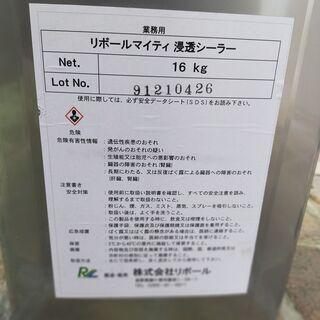 リボールマイティ 浸透シーラー 16kg(7割以上残っている)