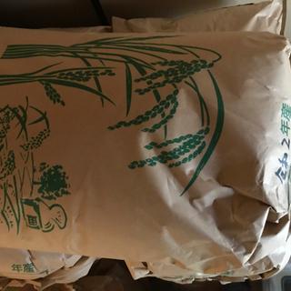 【ネット決済】令和2年産コシヒカリ玄米30kg