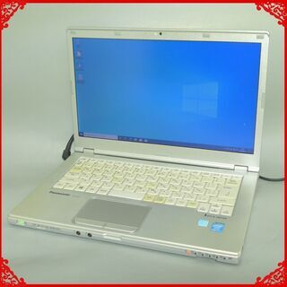 【ネット決済・配送可】日本製 高速SSD ノートパソコン Win...