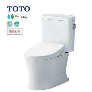TOTO洋式便器セット在庫品(1台限り)