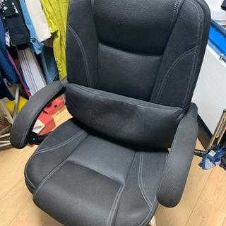 【ネット決済】LOWYA ロウヤ リクライニング チェア 椅子 PC