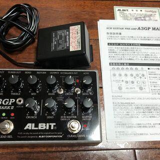 ギタープリアンプA3GP MARKⅡ 真空管搭載