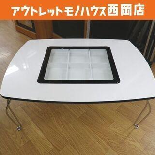 折りたたみテーブル 小物入れ引出し付き 白×黒 幅60㎝ …