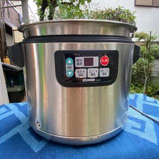 【ネット決済】美品 スープジャー TH-CU120