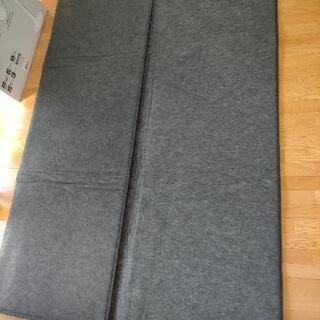 山善 ホットカーペット 2畳