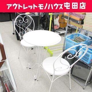 2人掛け ガーデンテーブルセット チェア2脚 直径60×高…