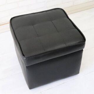 【値下げ】ソファ スツール ボックス チェア 蓋つき 収納…