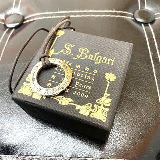 BVLGARI ブルガリ チョーカーをお買取させていただきました...