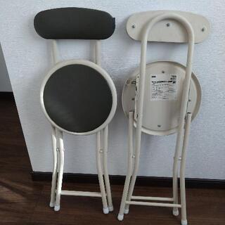 【差し上げます!9/28迄!】ニトリの折り畳み式椅子×2脚 - 家具