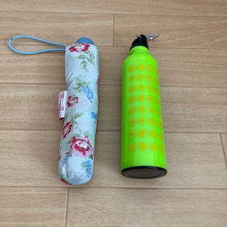 折り畳み傘2つ