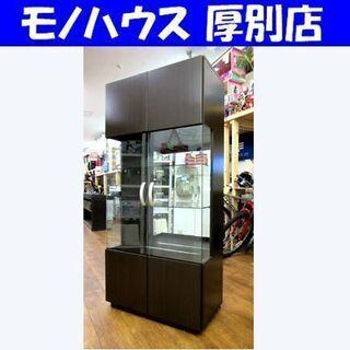 木村商事 コレクションボード 幅75×奥40×高161㎝ …